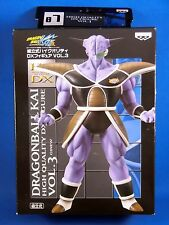 Dragon Ball Z Kai HQDX High Quality DX Figure Vol.3 GINYU GINEW Banpresto NEW