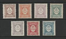 [Portugal 1904 - Postage Due regular issue in Reis] complete MLH set