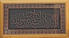 Islamic Muslim frame Al Shahada / Home decorative # 443
