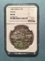 1989 China Panda Old Silver Coin 1oz 999 NGC MS68 Chinese GEM 10 Yuan RMB 中国熊猫银币