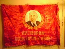 Original Vintage Russian USSR Soviet Velvet Flag Banner Lenin Two Faces