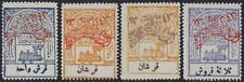 SAUDI ARABIA 1925 FIRST NEJD ON HEJAZ RAILWAY COMPLETE SET SG 195 196 196a 197