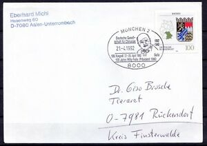 Used Germany 1992 Cover Pictorial Cancellation, German Surgery Society, Medicine