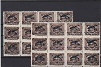 equador air overprint  stamps  ref r12813