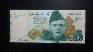 Pakistan 500 Rupees 2006   P.49a   UNC