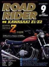 [BOOK] ROAD RIDER 9/1994 Kawasaki Z1 Z2 900 750RS MORIWAKI MONSTER KZ1000 Z750D