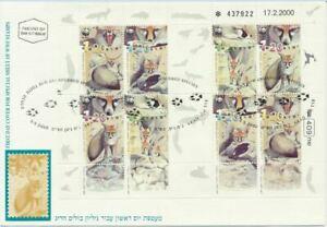 Israel Sc. 1404a Blanford's Fox Endangered Species Sheetlet on 2000 FDC