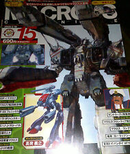 JAPAN ARTBOOK MACROSS CHRONICLE VOL 15 ShoPro SDF-1 GLOVAL GLAUG 1ST ISSUE RUN
