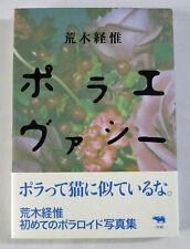 NOBUYOSHI ARAKI works Polaroid Photographs Book POLA-EVACY w/OBI 1st print RARE!