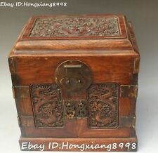 Wood Bronze Carving Dragon Beast Loong Ball jewelry Box casket Boxes Statue
