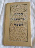 Vintage Old Haggadah for Passover Jewish Pesach Palestine Eretz Israel 1948