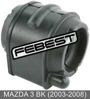 Rear Stabilizer Bushing D16 For Mazda 3 Bk (2003-2008)