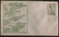 1956 Portuguese Macau First Day cover FDC Geographic Card Cachet B