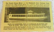 MISS GREEN RIVER II SCENIC CRUISE BOAT MAMMOTH CAVE KENTUCKY SCHEDULE