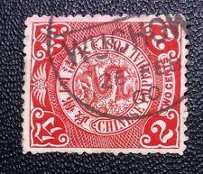 CHINA Coiled Dragon 2c ( WUCHOW 26 Feb 1900 Postal Cancel).