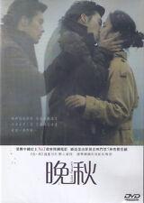 Late Autumn DVD Tang Wei Hyun Bin NEW R3 English Subtitles