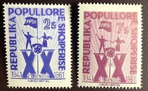 Albania 1961 Labour Party Anniversary MNH