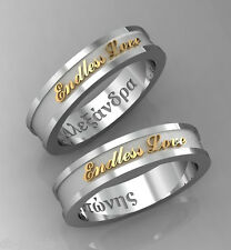 Pair of Wedding bands 14k gold << Endless Love >> design!