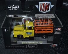 2017 M2 MACHINES AUTO VAULT 1956 FORD F-100 STAKE BED TRUCK MEX03
