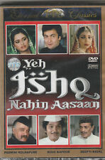 Yeh Ishq Nahin Aasaan DVD Rishi Kapoor Padmini  HINDI MOVIE  ENGLISH SUBTITLES