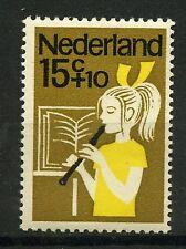 Nederland Plaatfout 832PM2 - POSTFRIS MNH Cat waarde € 12