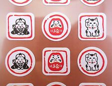 Japanese stickers! Kawaii maneki neko lucky cats, Daruma dolls, Fukusuke, Japan