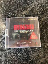 Biohazard Director's Cut / NTSC/J / Perfect Used Condition