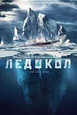 ICEBREAKER (LEDOKOL) RUSSIAN LANGUAGE with ENGLISH SUBTITLES (2016)  DVD