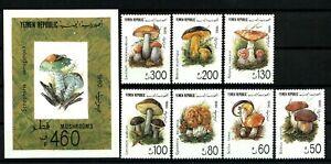 YEMEN Arab 1991 Mushroom Fungus Mint 7 Stamps 1 S/S 50 60 80 100 130 200 300 460