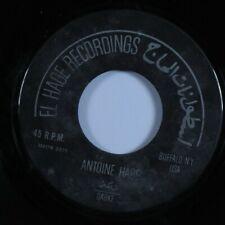 Instrumental Exotica 45 ANTIONE HAGE Dabke EL HAGE HEAR