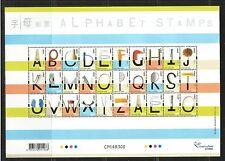 Hong Kong 2005 Alphabet Stamps ss--Attractive Art Topical (1126) MNH