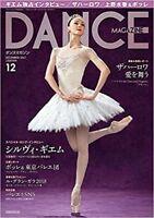 DANCE MAGAZINE Dec 2017 Japanese Magazine Sylvie Guillem Japan Book