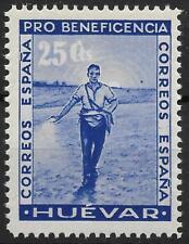 SPAIN Spanish Civil War 1938  HUEVAR ( Sevilla) MNHOG. Sofima # 52.