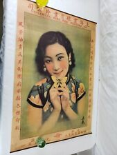 """Vintage Chinese Advertisement Poster, 1920s, #6, 30"""" by 20"""", part of collection"""