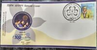India 2011 100 years Girl Guide Movement Scout Scouting Special cover