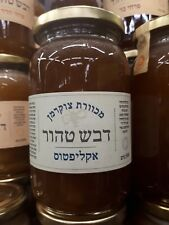 Tzukerman Apiary, Israeli Pure Honey from Eucalyptus Flowers 500 gr