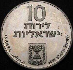 ISRAEL 10 Lirot 1972 - Silver - Pidyon Haben - aUNC - 2459 ¤