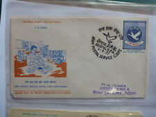 INDIA 1973 1st ANNIV ARMY POSTAL SERVICE CORPS FDC FIRST DAY COVER