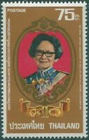 Thailand 1980 SG1037 75s Princess Mother birthday MNH