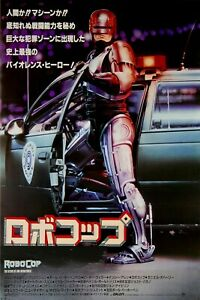 Robocop Japanese Movie Poster 24X36 inches