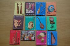 Musical Instruments Greece 1975 Set Of Twelve Stamps MNH