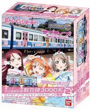 BANDAI B Train Shorty IZU HAKONE TRAIN Series 3000 Love Live! Sunshine!! No 3002