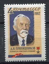 28662) RUSSIA 1962 MNH** Nuovi** Prjanishnikov 1v Scott#2682