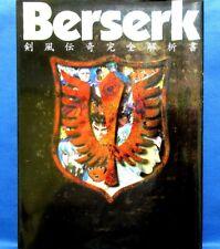 Berserk Kenpudenki Kanzen Kaisekisho /Japanese Anime Illustrations Art Book