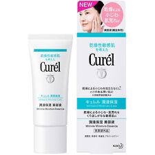 Kao Japan CUREL Wrinkle Moisture Essence (40g/1.3 fl.oz.) for Sensitive Skin