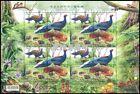 China Taiwan 2014 Swinhoe Bird Conservation stamps sheet 藍腹鷴