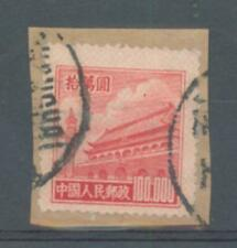China $100,000 Gate of Heavenly peace pink network background  sg.1497 used on