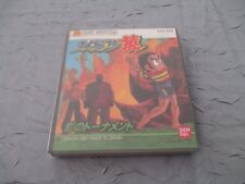 >> PRO GOLFER SARU NES FAMICOM DISK SYSTEM JAPAN IMPORT NEW FACTORY SEALED! <<