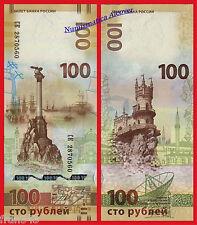 RUSIA RUSSIA 100 rubles 2015 2016 Commemorative Crimea Pick NEW  SC  / UNC