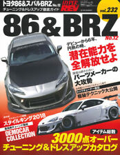 Hyper Rev Volume 232 Toyota 86 & Subaru BRZ No.12 Tuning Bible JDM
